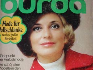 Бурда — спец. выпуск — мода для полных  -1972 — осень. Ярмарка Мастеров - ручная работа, handmade.