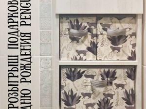 Розыгрыш подарков к Дню рождения PENGUIN!. Ярмарка Мастеров - ручная работа, handmade.