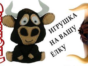 Шьем быка на елку из мультфильма «Фердинанд». Ярмарка Мастеров - ручная работа, handmade.