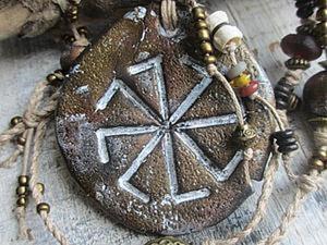 Этно-кулон, или Как я состариваю бусины. Ярмарка Мастеров - ручная работа, handmade.