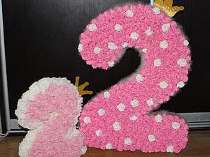 Делаем большую цифру из картона и бумаги. Ярмарка Мастеров - ручная работа, handmade.