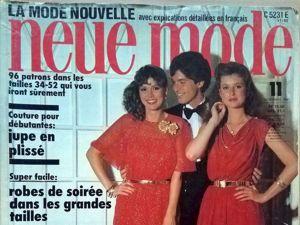 Neue Mode № 11/1980. Фото моделей. Ярмарка Мастеров - ручная работа, handmade.