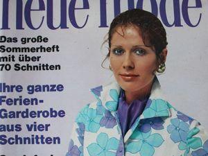 Новая мода Neue Mode 6/1970. Ярмарка Мастеров - ручная работа, handmade.