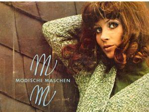 Modische Maschen № 3/1969. Фото моделей. Ярмарка Мастеров - ручная работа, handmade.