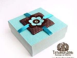 Упаковываем подарки красиво. Ярмарка Мастеров - ручная работа, handmade.