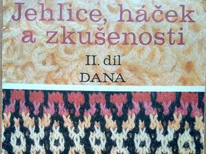 «Схемы вязания» , 1988 г.  Содержание. Ярмарка Мастеров - ручная работа, handmade.