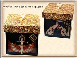 Декорируем коробку для мелочей «Эрте. По следам ар-деко». Ярмарка Мастеров - ручная работа, handmade.