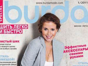 Парад моделей Burda  «Шить легко и быстро» , № 1/2011. Ярмарка Мастеров - ручная работа, handmade.