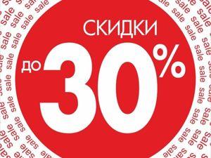 Скидки до 30% в коллекции  «Люстры, светильники СССР» . Ярмарка Мастеров - ручная работа, handmade.