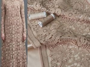 Haute couture хлопковое кружевное полотно. Ярмарка Мастеров - ручная работа, handmade.