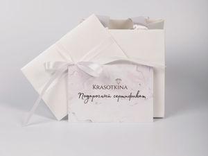 Подарок, который точно придется по душе — возможность выбрать свое украшение!. Ярмарка Мастеров - ручная работа, handmade.