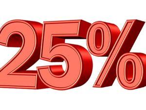 АКЦИЯ — 25%  только 1 день  22 мая. Ярмарка Мастеров - ручная работа, handmade.