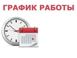 Отпуск с 15 августа по 3 сентября!. Ярмарка Мастеров - ручная работа, handmade.
