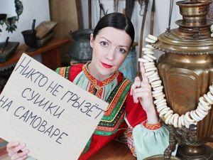 А ты уже погладил медведя? Остроумный флэшмоб от российских музеев, театров и библиотек, которые грустят без посетителей. Ярмарка Мастеров - ручная работа, handmade.