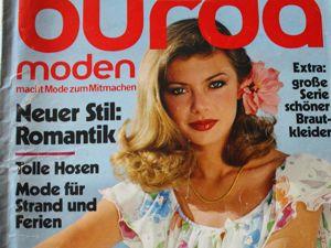 Burda moden 5/1980 Бурда Моден. Ярмарка Мастеров - ручная работа, handmade.
