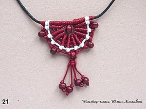"""Плетём кулон-полукруг с бусинами в технике """"Макраме"""". Ярмарка Мастеров - ручная работа, handmade."""