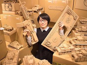 Картонная коробка 2.0: японская художница создает нереально реалистичные скульптуры из картона + БОНУС (кино с котиками!). Ярмарка Мастеров - ручная работа, handmade.