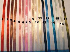 Поступление атласных лент 3 мм, 6 мм, 12 мм, 25 мм, 38 мм. Ярмарка Мастеров - ручная работа, handmade.