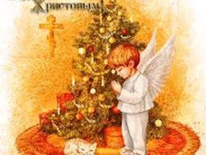 Любимый праздник всех делает родными и с молитвами счастливыми людьми. поздравляю от души! читайте мои дни. Ярмарка Мастеров - ручная работа, handmade.