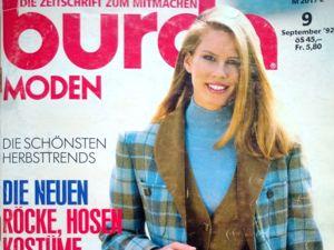 Burda Moden № 9/1992. Фото моделей. Ярмарка Мастеров - ручная работа, handmade.
