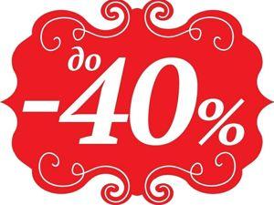 Распродажа ватных игрушек!Скидки до -40%. Ярмарка Мастеров - ручная работа, handmade.
