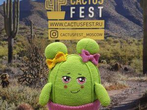 Первый Cactus Fest 14-15 сентября. Ярмарка Мастеров - ручная работа, handmade.