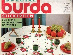 Burda Spaecial  «Вышивка» , 1993 г. Содержание. Ярмарка Мастеров - ручная работа, handmade.