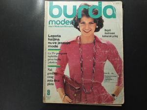 Бурда моден 1975/8 burda moden. Ярмарка Мастеров - ручная работа, handmade.