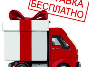 11.04.- последний день бесплатной доставки заказов от 3500 р. Ярмарка Мастеров - ручная работа, handmade.