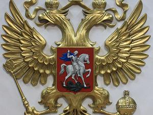 12 июня — День России!. Ярмарка Мастеров - ручная работа, handmade.