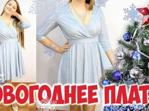 Шьем нарядное новогоднее платье с вырезом и юбкой-солнце!. Ярмарка Мастеров - ручная работа, handmade.