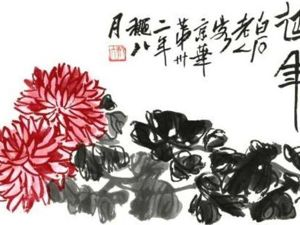 Chinese Painting — More Than an Image. Livemaster - handmade