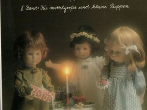 Topp немецкий буклет по пошиву кукол 1985. Ярмарка Мастеров - ручная работа, handmade.