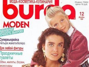 Burda Moden № 12/1990. Технические рисунки. Ярмарка Мастеров - ручная работа, handmade.
