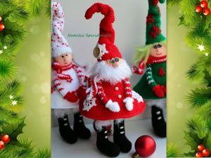 Вяжем Деда Мороза крючком. Ярмарка Мастеров - ручная работа, handmade.