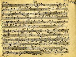 Юнна Мориц — Моцарт. Ярмарка Мастеров - ручная работа, handmade.