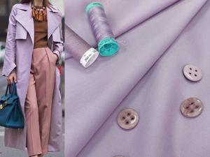 Твил костюмно-плащевой с водоотталкивающей пропиткой , сиреневый. Ярмарка Мастеров - ручная работа, handmade.