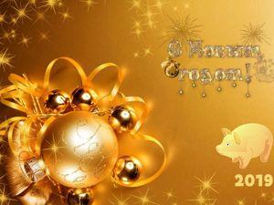 Новый 2019 Год!!! Год Свиньи!!!. Ярмарка Мастеров - ручная работа, handmade.