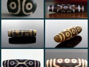 Бусины Дзи с изображением разного количества глаз. От 6 до 10. Ярмарка Мастеров - ручная работа, handmade.