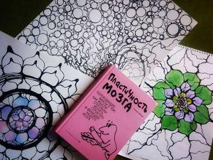 Большой книжный круговорот — получи книги в подарок. Ярмарка Мастеров - ручная работа, handmade.