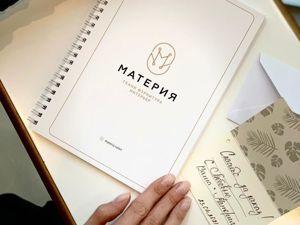 Посылочки от салона  « Материя ». Ярмарка Мастеров - ручная работа, handmade.