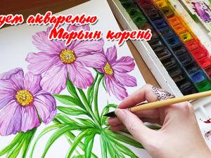 Рисуем акварелью Марьин корень. Ярмарка Мастеров - ручная работа, handmade.
