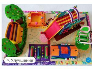 Игровой коврик конструктор Детская площадка. Ярмарка Мастеров - ручная работа, handmade.