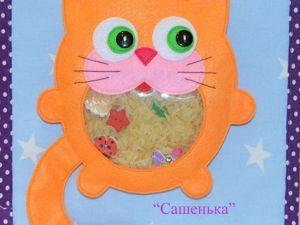 Мастер-класс: Шьем игрушку-искалочку «Кот». Ярмарка Мастеров - ручная работа, handmade.