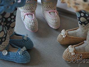 Вязаная обувь для игрушки. Ярмарка Мастеров - ручная работа, handmade.