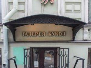Путешествие в Санкт-Петербург в Галерею кукол В. Скрипкиной. Ярмарка Мастеров - ручная работа, handmade.