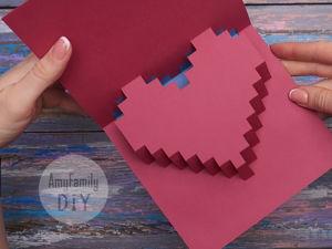 Делаем открытку с объемным сердцем внутри. Ярмарка Мастеров - ручная работа, handmade.