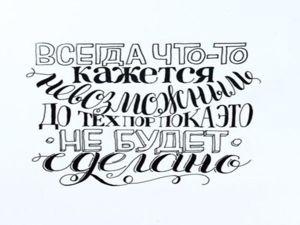 Таро Прогноз на неделю с 11 по 17 февраля. Ярмарка Мастеров - ручная работа, handmade.