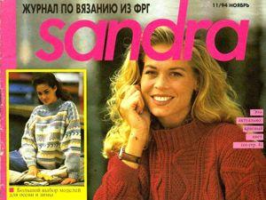Sandra № 11/1994, фото моделей. Ярмарка Мастеров - ручная работа, handmade.
