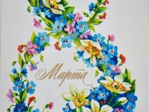 8 марта с 8-ю изобретательницами, умницами и красавицами!. Ярмарка Мастеров - ручная работа, handmade.